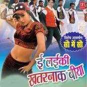Ee Laiki Khatarnak Biya Songs