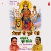 Mandiraan De Boohe Khole Songs