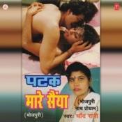 Patak Maare Saiyan Songs