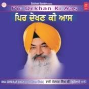 Pir Dekhan Ki Aas Songs