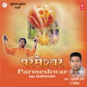 Parmeshwar Songs