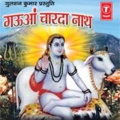 Gauaan Chaarda Nath Songs