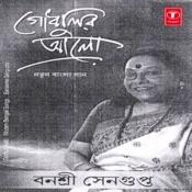 Godhuli Songs