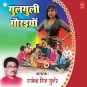 Gulguli Gouriya Songs