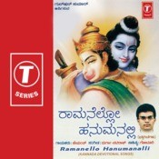 Ramanello Hanumanalli Songs