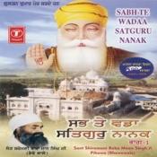 Sabh Te Wadaa Satguru Nanak: Part 1 Songs
