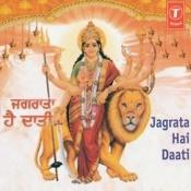 Jagrata Hai Daati Songs
