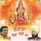 Jaikara Naina Devi Da Songs