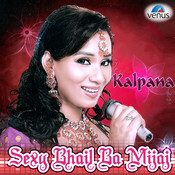 Kurti Mein A.T.M. Song