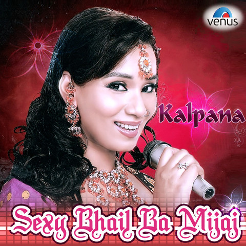 Search kalpana kannada song - GenYoutube