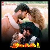 Premikudu telugu movie mp3 songs download.