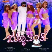 budhivanta kannada movie songs