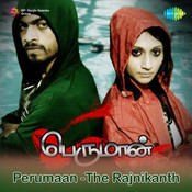 Perumaan-The Rajnikanth Songs