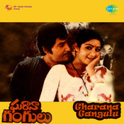 Gharana Gangulu Songs