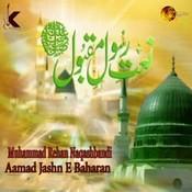 Aamad Jashn E Baharan Songs