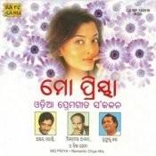 Mo Priya (romantic Oriya Hits) Songs