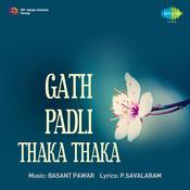 Gath Padli Thaka Thaka Songs
