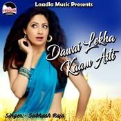 Dawai Lekha Kaam Aiti Songs