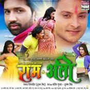 Pyar Sabke Ruwavela Paara Song