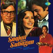 Sata sata ke khush hote ho (hd) | saajan bina suhagan (1978.