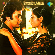 Bade Dil Wala Songs