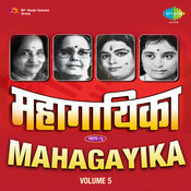 Mahagayak Bhag 5 Compilation Songs