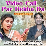 Video Call Par Dekha Da Song