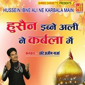 Hussein Ibne Ali Ne Karbala Mai Sir Kataya Hai Song