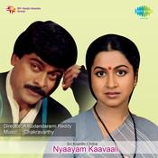 Nyaayam Kaavaali Songs
