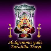 Huligemma Yake Baralilla Thayi Songs