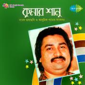 Kumar Sanu Ek Kanyake Dekhe Songs