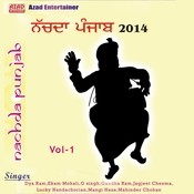 Nachda Punjab 2014 Vol 1 Songs