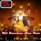 Mil Kanchan Hua Ram Songs