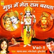 Mujh Mein Mera Ram Basata Vol 1 Songs