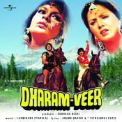 Dharam Veer Songs