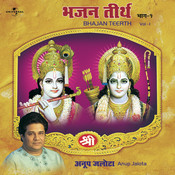 Bhajan Teerth Vol. 1 Songs