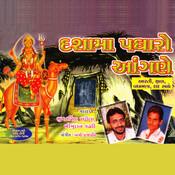 Dashama Padharo Aangane Songs