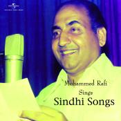 Mohammed Rafi Sings Sindhi Songs Songs