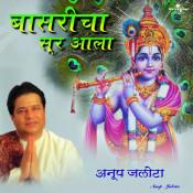 Basareecha Soor Aala Songs