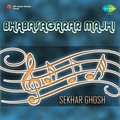 Bhabasagarar Majhi Songs
