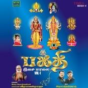 Pillaivaram Tharuvai Song