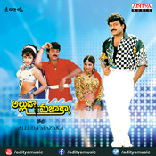 Alluda majaka mp3 songs download.