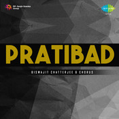 Pratibad Songs