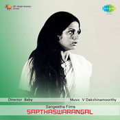 Sapthaswarangal Songs