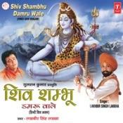 Shiv Shambhu Damroowale Songs