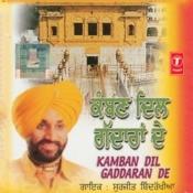 Kamban Dil Gaddaran De Songs