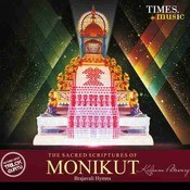 The Sacred Scriptures of Monikut Songs