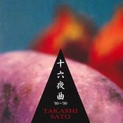 Jurokuyakyoku '80 - '90 Songs