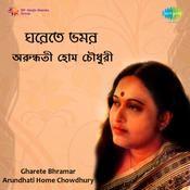 Arundhati H Chowdhury Gharete Bhramar Songs