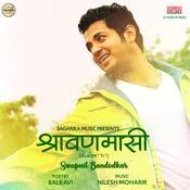 Shravanmasi (Album 'Ti') Songs